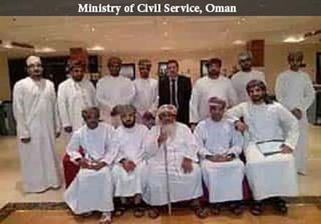 Ministry of Civil Services, Oman